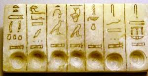 7 Egypt oils