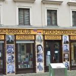 Ima mjesta i za slovensko-srpski klub